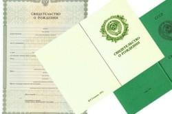 Документы для подачи в суд за неуплату алиментов