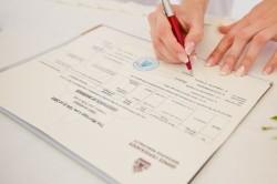 Подача искового заявления для взыскания алиментов
