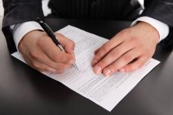 Подача документов на алименты