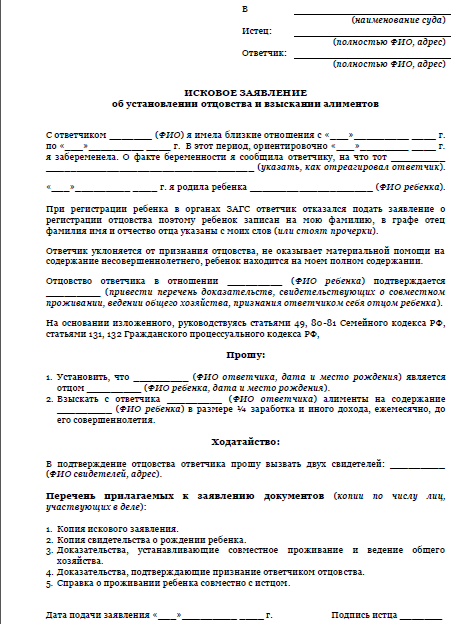 Дорогомиловский суд список заседаний на 03 10 2019